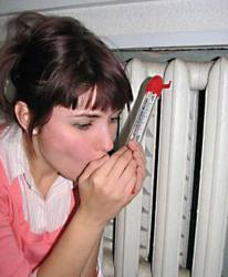 Тепло подается в 32% домов