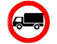 Запрещен проезд большегрузов к сетевым магазинам в дневное время