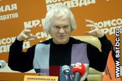 Юрий Куклачев планирует выступить в Совете Федерации