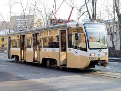 Временно закрывается движение двух трамвайных маршрутов
