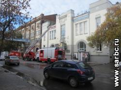 Пожар в ТЮЗе. Вина руководства театра не исключается