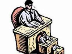"""Обсуждаются """"ограничения"""" для власть предержащих"""
