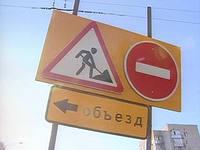 Сообщается о перекрытии части улицы