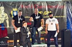 Атлет стал чемпионом по версии GPF-GPA