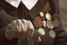 Закон о получении звания ветерана труда назван губительным