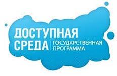 """Из-за пожара в ТЮЗе программа """"Доступная среда"""" """"лишилась"""" 8 млн. руб."""