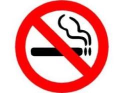 """Курильщиков приглашают провериться на """"Смокилайзере"""""""