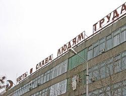 """Коммунисты собираются пикетировать """"Серп и Молот"""""""