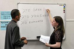 """Названы 4 центра обучения """"новых русских"""""""