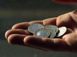 Гражданин скрыл более 3,5 млн руб. налогов