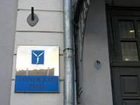 """На """"плоды предыдущей городской власти"""" планируется потратить 580 млн"""