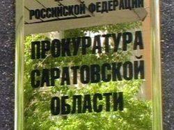 Гражданину отказали в реабилитации как жертве репрессий