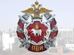 Факультет саратовского вуза переводят в Пермь
