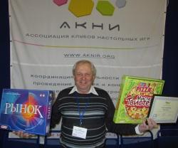 В Москве представлены саратовские игры