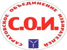 """Из """"Саратовского объединения избирателей"""" исключен правозащитник"""