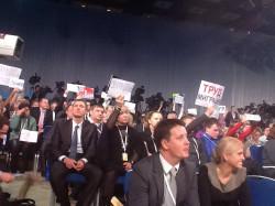 """""""СарБК"""" в Москве. Путин: люди сами должны выбирать губернатора"""