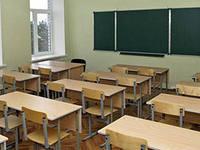 Отменены занятия для учащихся 1-6 классов