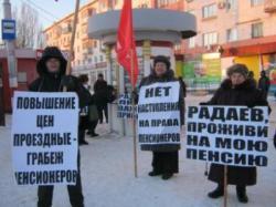"""Прошел пикет под плакатом """"Радаев, поживи на мою пенсию"""""""