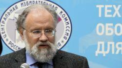 Генпрокуратура откликнулась на запрос саратовского депутата Госдумы о проверке ЦИК