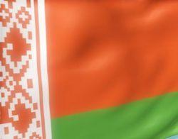 В область прибыл белорусский дипломат