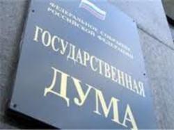 Составлен рейтинг активности депутатов Госдумы