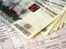 Предлагается ввести штрафы за неправильное начисление платы за жилье