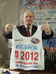Пройдет лыжная гонка памяти Валерия Слепова