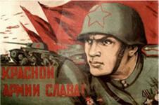 Музей подготовил экспозицию военных знаков различия