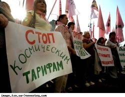 """Чиновница: в Саратовской области тарифы приняты """"практически на минимальном уровне"""""""