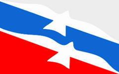 Подписано соглашение между облправительством и Ростуризмом