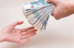 Курсы валют в банках энгельса