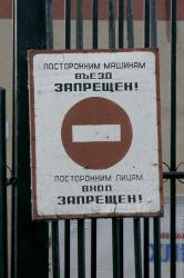Часть детских лагерей останутся без охраны из-за отъезда полицейских в Сочи, Казань и Чечню
