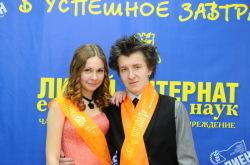 """В Саратове выбрали """"Мистера и Мисс ЛИЕН"""""""
