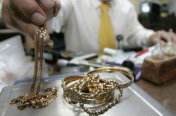 Участники налетов на ювелирные салоны подозреваются в бандитизме