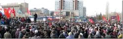 Участники акции потребовали провести национализацию топливно-энергетического комплекса