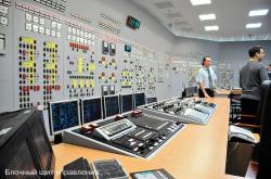 На Балаковской АЭС неисправность остановила первый энергоблок Img_No1SaE