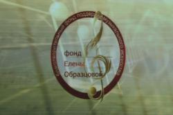 """Юный вокалист - номинант премии """"Фонда Елены Образцовой"""""""