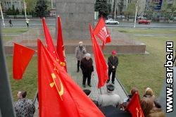 В Саратове отметили день рождения Ленина
