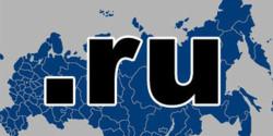 Разрабатывается проект Стратегии развития российского Интернета
