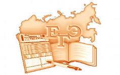 Самыми популярными предметами ЕГЭ в области стали обществознание и физика