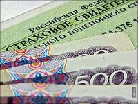 Колония задолжала 1,3 млн по пенсионным и страховым взносам