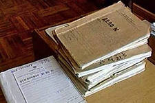 Завершено расследование дела о подкупе сотрудника ГИБДД