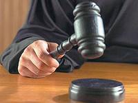 Селянин осужден за незаконное лишение свободы