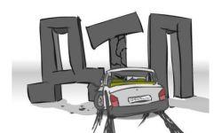 """После наезда на пень водитель и пассажирка """"девятки"""" госпитализированы"""