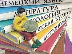 Подписан приказ о запрете поборов в школах