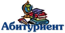 В Саратовской области абитуриентов ждут 30 вузов из 32-х