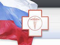 Доходы областного ТФОМС превысили план на 13%