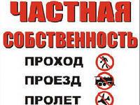 """Гражданин """"захватил"""" участок дороги в Усть-Курдюме"""