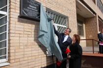 Откроется мемориал в память бойцов, защищавших в войну нефтебазу Увека