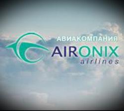 Авиакомпания ввела сквозные тарифы из Симферополя в Саратов